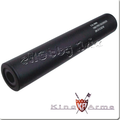 King Arms HK Pro 200mm Silencer (14mm, +/-)