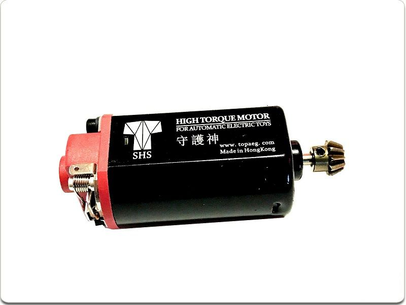 SHS Ultra High Torque Motor Short